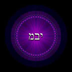 YEBEMIAH