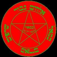 Hermetic Magick & Occult - Archangels - Arkangyalok